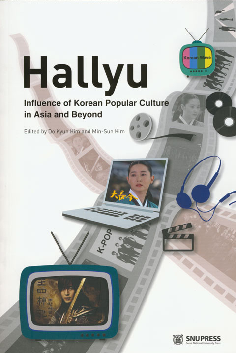 the success influence and effects of the hallyu in the philippines