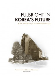 Fulbright in Korea's Future