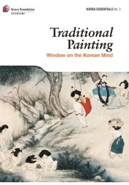 Traditional Painting: Window on the Korean Mind