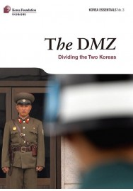 The DMZ: Dividing the Two Koreas