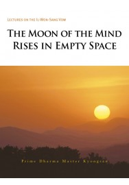 The Moon of the Mind Rises in Empty Space
