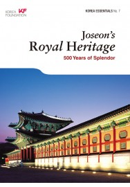 Joseon's Royal Heritage: 500 Years of Splendor