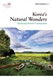 Korea's Natural Wonders: Exploring Korea's Landscapes