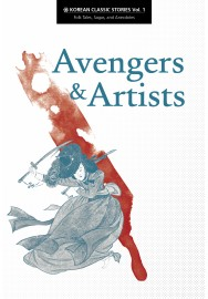 Korean Classic Stories: Avengers & Artists (vol. 1)