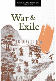 Korean Classic Stories: War & Exile (vol. 3)