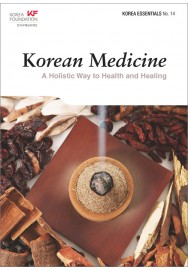 Korean Medicine: A Holistic Way to Health and Healing