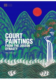 Court Paintings from the Joseon Dynasty