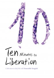 Ten Minutes to Liberation