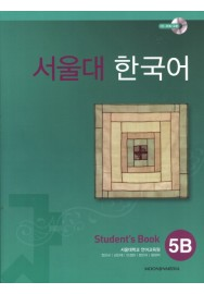 Seoul National University Korean 5B Student Book(서울대한국어 5B SB)