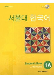 Seoul National University Korean 1A Student Book(서울대한국어 1A SB)