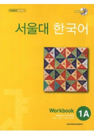 Seoul National University Korean 1A Work Book(서울대한국어 1A WB)