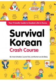 Survival Korean Crash Course:Student Life