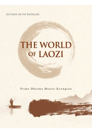The World of Laozi