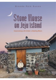 Stone House on Jeju Island