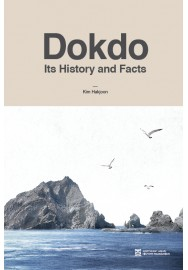 Dokdo Its History and Facts