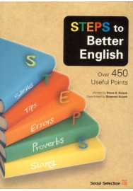 STEPS to Better English