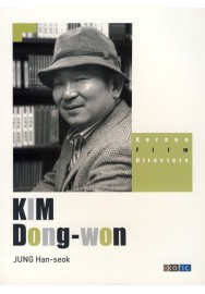 "Korean Film Directors - ""Kim Dong-won"""