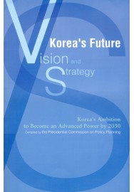 Korea's Future