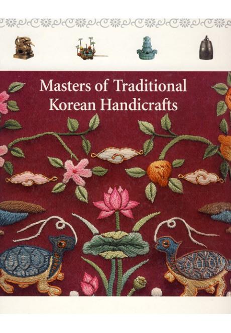 Masters Of Traditional Korean Handicrafts Seoulselection